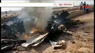 Army Plane Crashes At Yadagirigutta | Hyderabad | CVR News - CVRNEWSOFFICIAL