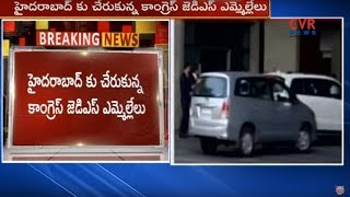 A Group of MLAs belonging to Congress and JD(s) in three buses reached Hyderabad | CVR News - CVRNEWSOFFICIAL