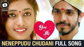 You & Me Latest Telugu Short Film | Neneppudu Chudani Video Song | Krishna Reddy | Khelpedia - YOUTUBE