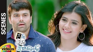 Hebah Patel and Dhanraj Fool Ashwin Babu | Best Comedy Scene |Nanna Nenu Naa Boyfriends Movie Scenes - MANGOVIDEOS