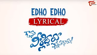 Edho Edho Lyrical Song | Telugu Music Video | Teluguone| Nizani Anjan - TELUGUONE
