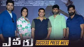 Evaru Movie Success Meet | Adivi Sesh, Regina, Naveen Chandra | TFPC - TFPC