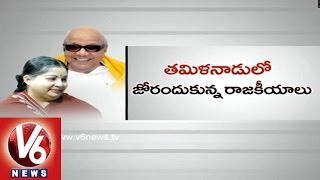 Tamilnadu Politics Heated Up, For The Forthcoming Elections - V6NEWSTELUGU
