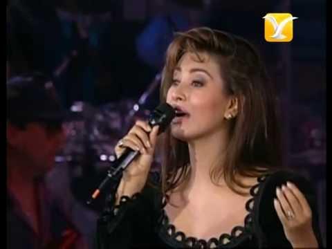 Myriam Hernández, Se Me Fue