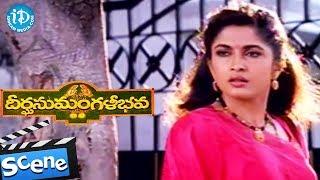 Deerga Sumangali Bhava Movie Scenes - Ramya Krishna Meets Babloo Prithiveeraj || Rajashekar - IDREAMMOVIES