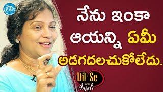 LN Makineedi Seshu Kumari About CM Chandrababu Naidu || Dil Se With Anjali - IDREAMMOVIES
