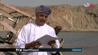 خط | مراسلات حول غرق السفينة سمحة | الأربعاء 2 رمضان 1437 هـ