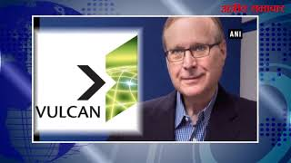 video : माइक्रोसॉफ्ट के सह संस्थापक पॉल एलन का निधन