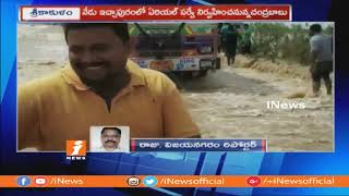 Title Cyclone| NH 16 Turns To Pond With Food Water | Bahuda River Filled With Flood Water | iNews - INEWS