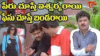 Sudhakar Comedy Scenes Back to Back || TeluguOne - TELUGUONE