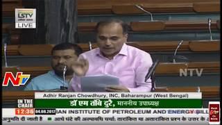 Adhir Ranjan Chowdhury Speech @ The Institute of Petroleum and Energy Bill, 2017 || Lok Sabha - NTVTELUGUHD