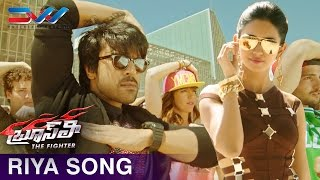 Bruce Lee The Fighter Songs Trailers