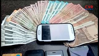 Task Force Police Raids on Matka Gang in Sircilla Dist | 11 Arrest | 5 Cell Phones Seized | CVR NEWS - CVRNEWSOFFICIAL