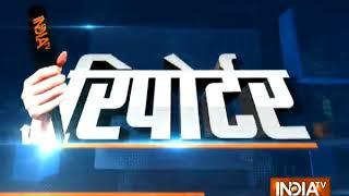 Reporter   June 23, 2018 - INDIATV
