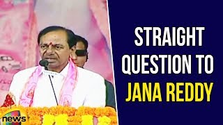 KCR Straight Question to Jana Reddy over 24 Hours Power Supply in Telangana | KCR Speech |Mango News - MANGONEWS