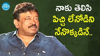 Am Contradictory To What People Think - RGV | RGV About Pichi | Ramuism 2nd Dose - IDREAMMOVIES