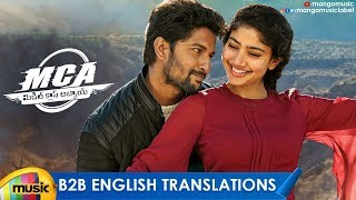 Nani MCA Movie Video Songs With English Translations | Nani | Sai Pallavi | DSP | Mango Music - MANGOMUSIC