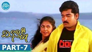 Meenakshi Full Movie Part 7 || Kamalini Mukherjee, Rajeev Kanakala || T Prabhakar || Prabhu - IDREAMMOVIES