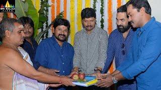 Sunil and N Shankar Latest Movie Launch   Sri Balaji Video - SRIBALAJIMOVIES