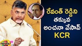 Chandrababu Supports Revanth Reddy | Chandrababu Fires on KCR over Revanth Reddy Arrest | Mango News - MANGONEWS