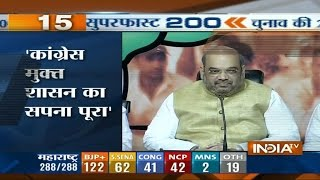 India TV News: Eelection Superfast 200 October 19, 2014 | 5PM - INDIATV