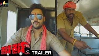 Right Right Movie Trailer   Sumanth Ashwin, Prabhakar   Sri Balaji Video - SRIBALAJIMOVIES