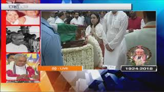 Thousands Of Fans Pays Last Respect To Atal Bihari Vajpayee at BJP Headquarters | Delhi | iNews - INEWS