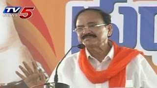 "Venkaiah Naidu Criticized Cong in ""Modi for PM"" Meeting - TV5NEWSCHANNEL"