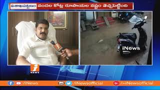 Srikakulam Titili Toofan Effected on Cashew Nut Factory - INEWS