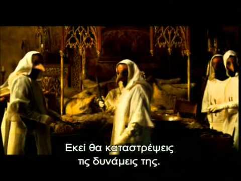 Το Κυνήγι των Μαγισσών / Season of the Witch (2011)
