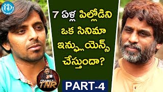 Comedian Priyadarshi Exclusive Interview Part #4 || Frankly With TNR | Talking Movies with iDream - IDREAMMOVIES