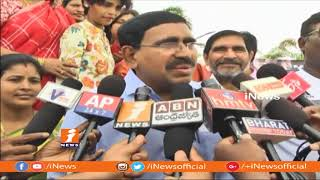 Happy Sunday Celebrations at NTR Park In Nellore | Minister Narayana Mayor Aziz Participated | iNews - INEWS