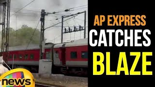 Andhra Pradesh Express catches Blaze in Gwalior, Passengers Evacuated from Train | Mango News - MANGONEWS