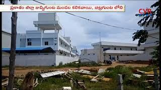 IT Raids Completed Kandukur MLA Pothula Rama Rao Sea Food Company | Prakasam District | CVR NEWS - CVRNEWSOFFICIAL