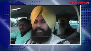 video:लुधियाना से लोक इंसाफ पार्टी के विधायक सिमरजीत सिंह बैंस ने फेक आईडी पर पक्ष रखते हुए कहा..