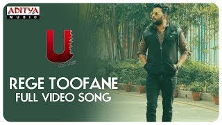 Rege Toofane Full Video Song || U Movie Video Songs || Kovera, Himanshi Katragadda - ADITYAMUSIC