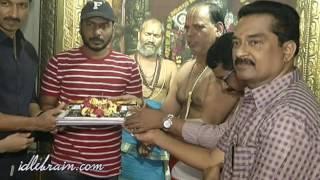 Gopichand - Sampath Nandi movie launch - idlebrain.com - IDLEBRAINLIVE