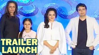 Frozen 2 Telugu Trailer Launch | Sitara Ghattamaneni | Nitya Menon |TFPC - TFPC