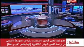 بالفيديو.. لجنة الانتخابات : تعديل قانون