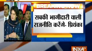 Congress and Mahan Dal will fight elections together in Uttar Pradesh, says Priyanka Gandhi - INDIATV