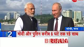 News 50: PM Modi, Putin hold 'intense' talks on bilateral, global issues to cement strategic ties - ZEENEWS