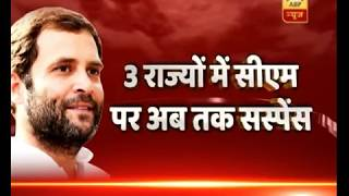 Gehlot, Pilot in Delhi as Rahul to pick new Rajasthan CM - ABPNEWSTV