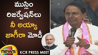KCR Slams Narendra Modi For Opposing The Increase Of Reservations For SC,ST And Minority |Mango News - MANGONEWS