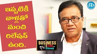 I Still Have A Good Relationship With Them - PV Rao || Business Icons With iDream - IDREAMMOVIES