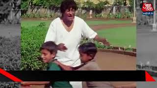 देविका रानी के अफेयर की अफवाह ने बनाया था अशोक कुमार को एक्टर #ATSnapshot - AAJTAKTV