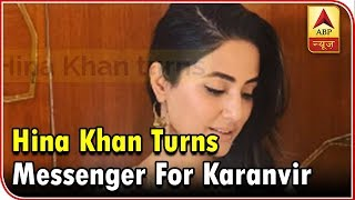 Bigg Boss 12: Hina Khan turns messenger for Karanvir Bohra & his wife Teejay Sidhu! - ABPNEWSTV