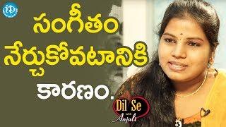 నేను సంగీతం నేర్చుకోవటానికి కారణం వాళ్ళే - Singer Sudhanjali || Dil Se With Anjali - IDREAMMOVIES