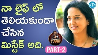 Actress Yamuna Exclusive Interview Part #2 || Frankly With TNR || Talking Movies With iDream - IDREAMMOVIES