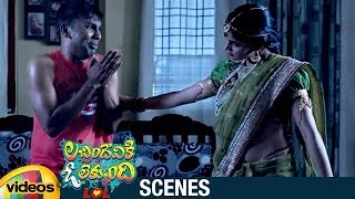Lacchimdeviki O Lekkundi Scenes | Naveen Chandra and Bhadram Shocked by Lavanya Tripathi - MANGOVIDEOS