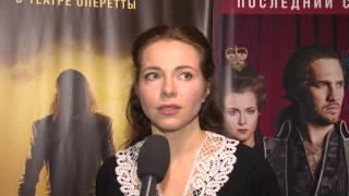 """Кастинг в новый мюзикл """"Анна Каренина""""!"""